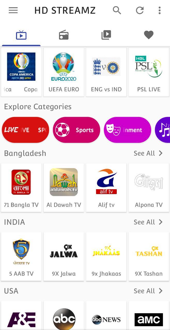 HD Streamz UI